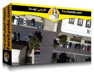 لیندا _ آموزش نقشه برداری Pix4D Drone (با زیرنویس)