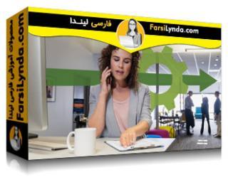 لیندا _ آموزش توسعه منابع (با زیرنویس فارسی AI)