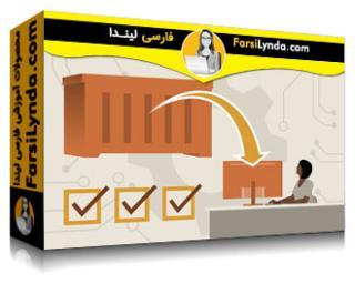 لیندا _ آموزش جامع داکر (بخش 1): نصب و پیکربندی (با زیرنویس فارسی AI)