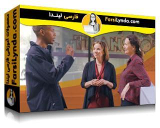 لیندا _ آموزش طراحی آموزشی جامع (با زیرنویس فارسی AI)