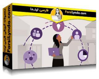 لیندا _ آموزش HubSpot CRM (با زیرنویس فارسی AI)