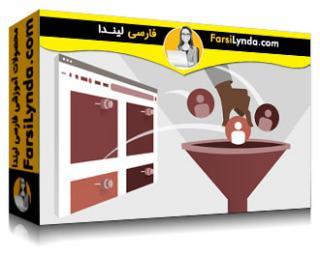 لیندا _ آموزش تبلیغات در پینترست (با زیرنویس فارسی AI)