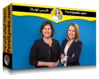 لیندا _ آموزش فروش با صداقت و اصالت اطلاعات (با زیرنویس فارسی AI)