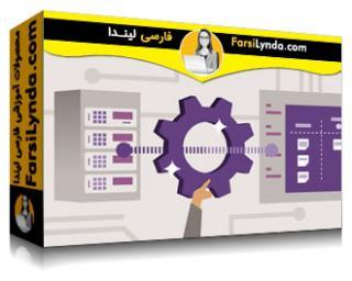 لیندا _ آموزش توسعه نرم افزار Lean (با زیرنویس فارسی AI)