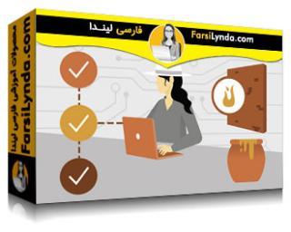 لیندا _ آموزش هک اخلاقی: Evading IDS، فایروال ها، و Honeypots (با زیرنویس فارسی AI)