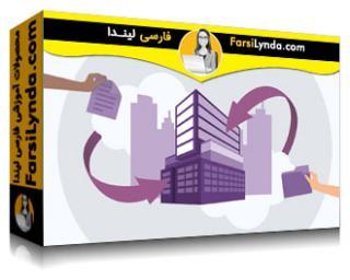 لیندا _ آموزش پلتفرم ابر گوگل برای سازمانها (با زیرنویس فارسی AI)