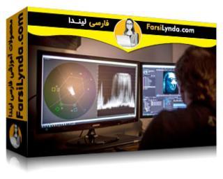 لیندا _ آموزشهای پریمیر پرو: اصلاح رنگ ویدیو و مشکلات نوردهی (با زیرنویس فارسی AI)