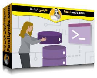 لیندا _ آموزش پاورشل برای مدیریت SQL Server (با زیرنویس فارسی AI)