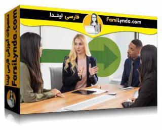 لیندا _ آموزش رهبری اجرایی (با زیرنویس فارسی AI)
