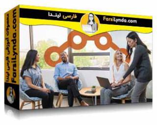 لیندا _ آموزش رهبری و کار در تیم ها (با زیرنویس فارسی AI)