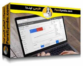 لیندا _ آموزش گوگل (Ads (AdWords (با زیرنویس فارسی AI)