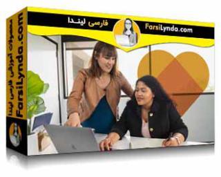 لیندا _ آموزش رهبری با مهربانی و قدرت (با زیرنویس فارسی AI)