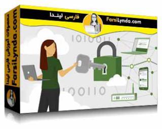 لیندا _ آموزش هک اخلاقی: هک کردن دستگاه های IoT (با زیرنویس فارسی AI)