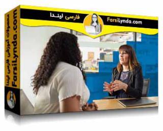 لیندا _ آموزش استخدام کارمند برای مدیران (با زیرنویس فارسی AI)