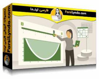 لیندا _ آموزش ساخت برنامه های داده با R و Shiny (با زیرنویس فارسی AI)