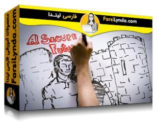 لیندا _ آموزش ارائه موضوع خود در اینترنت در ۶۰ ثانیه (با زیرنویس فارسی AI)