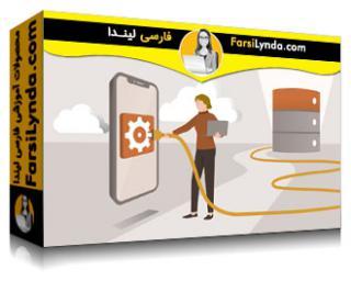 لیندا _ آموزش AWS برای توسعه دهندگان: بانک اطلاعاتی RDS MySQL با Lambdas (با زیرنویس فارسی AI)