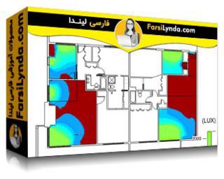 لیندا _ آموزش رویت Insight: تجزیه و تحلیل انرژی (با زیرنویس فارسی AI)
