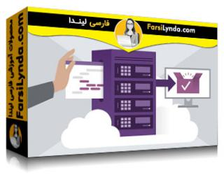 لیندا _ آموزش اتوماسیون گردش کار توسعه آزور (با زیرنویس فارسی AI)