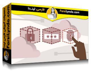 لیندا _ آموزش AWS Certified Solutions Architect-Associate (بخش 5): هویت و مدیریت دسترسی (با زیرنویس فارسی AI)