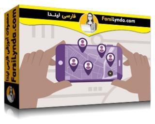 لیندا _ آموزش اقتصاد اشتراکی برای توسعه iOS (با زیرنویس فارسی AI)