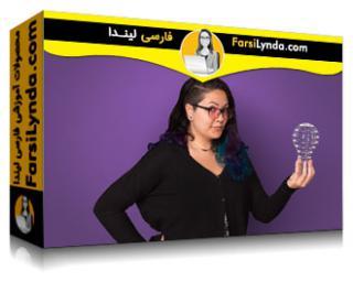 لیندا _ آموزش برش لیزری: طراحی برای ساخت (با زیرنویس فارسی AI)
