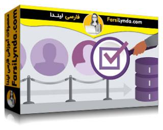لیندا _ آموزش مایکروسافت Cybersecurity Stack: شناسایی پیشرفته و حفاظت Endpoint (با زیرنویس فارسی AI)