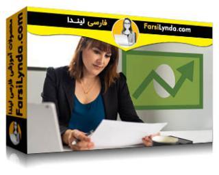 لیندا _ آموزش قیمت گذاری مبتنی بر ارزش (با زیرنویس فارسی AI)