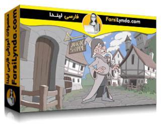 لیندا _ آموزش 21 اصل انیمیشن (با زیرنویس فارسی AI)