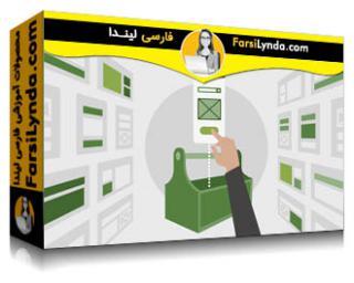 لیندا _ آموزش فلوتر (بخش 2): ساخت برنامه ها (با زیرنویس فارسی AI)