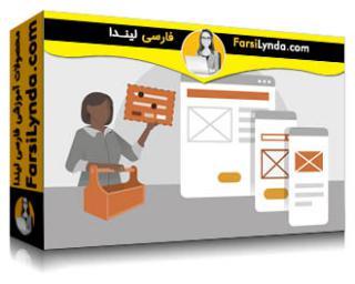 لیندا _ آموزش فلوتر (بخش 7): ساخت UI یا فلوتر، ساخت UIها (با زیرنویس فارسی AI)