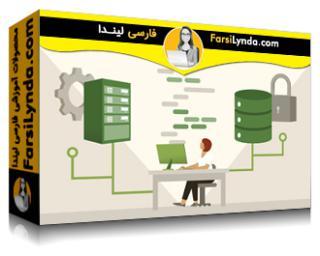 لیندا _ آموزش MySQL 8 برای توسعه دهندگان