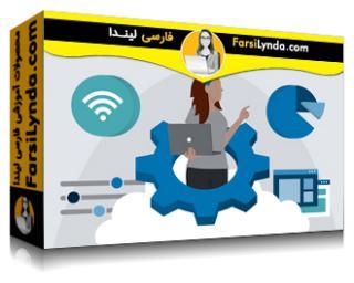لیندا _ آموزش پیکربندی و مدیریت شیرپوینت آنلاین (MS-300) (با زیرنویس فارسی AI)
