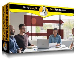 لیندا _ آموزش مدلهای اثبات شده ی درآمد، کارکنان و هزینه ها (با زیرنویس فارسی AI)