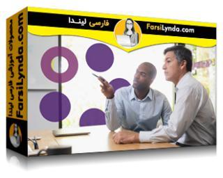 لیندا _ آموزش تثبیت موقعیت محصول یا خدمات شما (با زیرنویس فارسی AI)