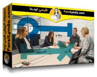 لیندا _ آموزش اثبات شده ی استراتژی محصول یا خدمات شما (با زیرنویس فارسی AI)
