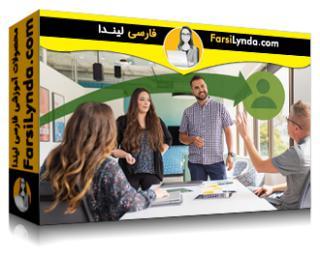 لیندا _ آموزش استراتژیهای فروشی که باعث افزایش مشتری می شود (با زیرنویس فارسی AI)