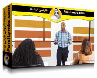 لیندا _ آموزش سخنرانی عمومی: مخاطبان خود را انرژی بخشیده و درگیر کنید (با زیرنویس فارسی AI)