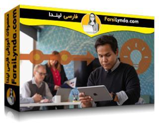 لیندا _ آموزش انتقال از کارمند به کارآفرین (با زیرنویس فارسی AI)