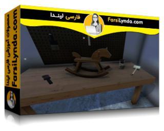 لیندا _ آموزش ایجاد محتوای سه بعدی برای واقعیت مجازی (با زیرنویس فارسی AI)