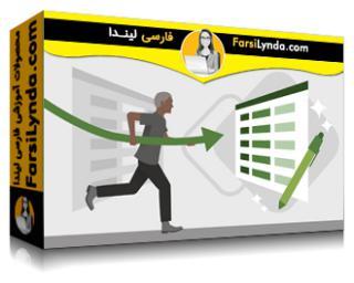 لیندا _ آموزش شیرپوینت آنلاین: مهاجرت از InfoPath به PowerApps (با زیرنویس فارسی AI)