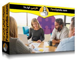 لیندا _ آموزش ایجاد برنامه بازاریابی استراتژیک (با زیرنویس فارسی AI)