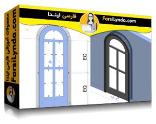لیندا _ آموزش خانواده های رویت (با زیرنویس فارسی AI)