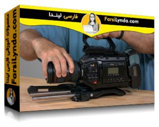 لیندا _ آموزش فیلمبرداری با دوربینهای سینمایی Blackmagic