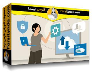 لیندا _ آموزش جامع مایکروسافت 365 (با زیرنویس فارسی AI)