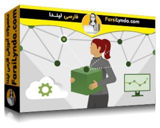 لیندا _ آموزش یادگیری ماشین AWS توسط مثال (با زیرنویس فارسی AI)