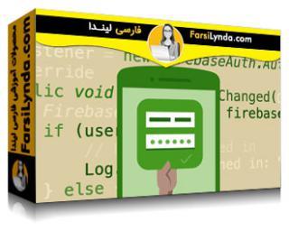 لیندا _ آموزش گوگل Firebase برای اندروید: نگاه اول (با زیرنویس فارسی AI)