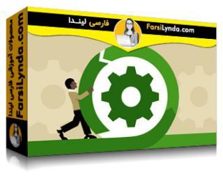 لیندا _ آموزش شیوه های توسعه Agile (با زیرنویس فارسی AI)