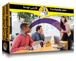 لیندا _ آموزش Agile در کار: هدایت جلسات تولیدی Agile (با زیرنویس فارسی AI)