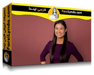 لیندا _ آموزش بازاریابی محتوا: خبرنامه (با زیرنویس فارسی AI)
